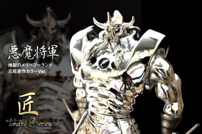 悪魔将軍の画像 p1_14