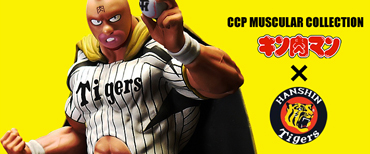 KIN29SHOP限定】CCP Muscular Collection Vol.EX 阪神タイガースver.