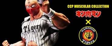 【ORICON STORE限定】CCP Muscular Collection Vol.EX 阪神タイガースver.